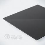 Керамогранит UF013 Черный 60х60 Матовый, Магнитогорск