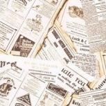 Декор Дельта Керамика Newspapers D3 20x30, Магнитогорск