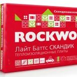 Утеплитель Rockwool по выгодной цене в Магнитогорске, Магнитогорск