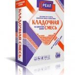 Кладочные смеси оптом и в розницу с доставкой, Магнитогорск