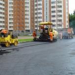 Асфальтирование, укладка тротуарной плитки, Магнитогорск
