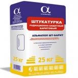 Штукатурка баритовая оптом и в розницу с доставкой, Магнитогорск