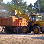 Уборка мусора фронтальным погрузчиком, Магнитогорск