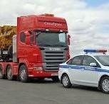 Услуги полуприцепа, трала. Сопровождение негабаритных грузов., Магнитогорск