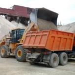 Доставка песчано-щебеночной смеси (ПЩС) самосвалами по Магнитогорску, Магнитогорск