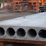 Плиты перекрытий быстро и недорого в Магнитогорске, Магнитогорск
