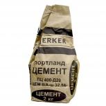 Цемент Терракот ЦЕМ II/А-Ш 32,5Б (ПЦ400-Д20) 2кг, Магнитогорск