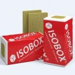 Базальтовый утеплитель Isobox Экстралайт 1200х600х, Магнитогорск