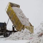 Вывоз снега на легальный полигон в Магнитогорске, Магнитогорск