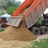 Доставка песка с документами машинами по Магнитогорску и области, Магнитогорск
