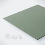 Керамогранит UF007 Зеленый 60х60 Матовый, Магнитогорск
