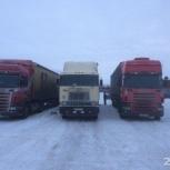 Грузоперевозки из Магнитогорска по России межгород, Магнитогорск