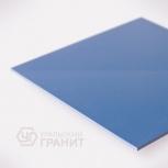 Керамогранит UF012 Синий 60х60 Матовый, Магнитогорск