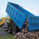 Доставка скального грунта самосвалами по Магнитогорску, Магнитогорск