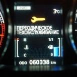 """Автосервис """"Спидометр+, Магнитогорск"""