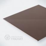 Керамогранит UF006 Шоколад 60х60 Матовый, Магнитогорск