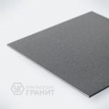 Керамогранит U119 Соль-перец Темно-серый 60х60, Магнитогорск