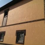 Штукатурка фасадная от 13 производителей выгодно, Магнитогорск