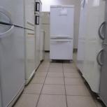 Холодильник, Магнитогорск