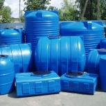 Емкости для сада пластиковые в ассортименте, Магнитогорск