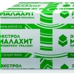 Экстрол Малахит 1180х580х30 мм / 13 пл., Магнитогорск