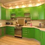 Кухни на заказ на 25 процентов выгоднее салонов, Магнитогорск