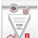 Цемент белый Unis ПЦ-500 Д0 ГК, 5 кг, Магнитогорск