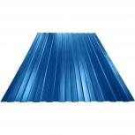 Профнастил С-15 окрашенный 1134х0.4 RAL 5005 синий, Магнитогорск