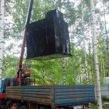 Бурение на воду в Магнитогорске, Магнитогорск