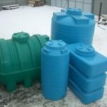 Бак для холодной воды в Магнитогорске, Магнитогорск