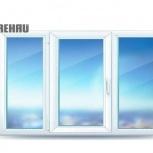 Окно ПВХ Rehau Blitz 2100х1400 (3С/3К) Откидное, Магнитогорск