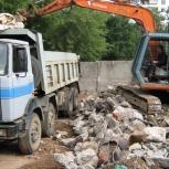 Вывоз строительного мусора. Быстро, качественно. Гарантия!, Магнитогорск