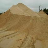 Песок Карьерный Богдановичский навалом, Магнитогорск