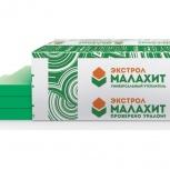 Экструдированный пенополистирол Экстрол Малахит 11, Магнитогорск